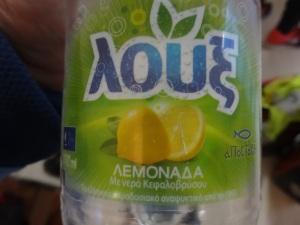 This one is easy: lemonade.